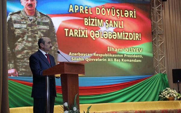 С речью выступил также помощник президента Азербайджана по общественно-политическим вопросам Али Гасанов - Sputnik Азербайджан