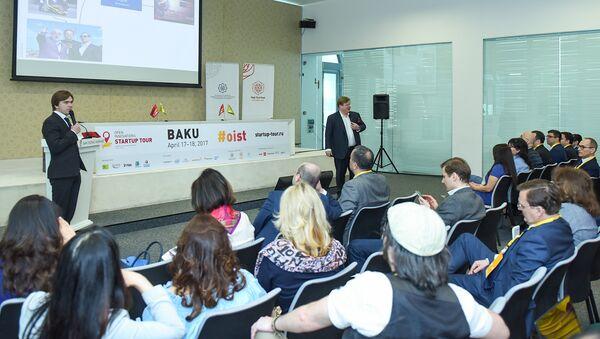 Мероприятие, посвященное инновационному проекту Сколково - Sputnik Азербайджан