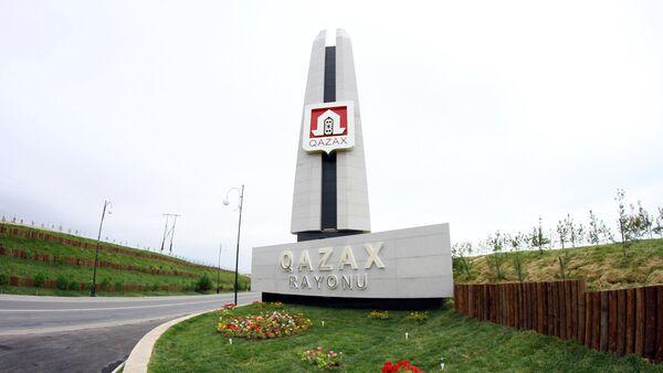 Qazax rayonunun girişi - Sputnik Azərbaycan
