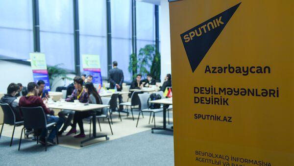 Фонд Сколково выбрал самые перспективные стартапы в Азербайджане - Sputnik Азербайджан