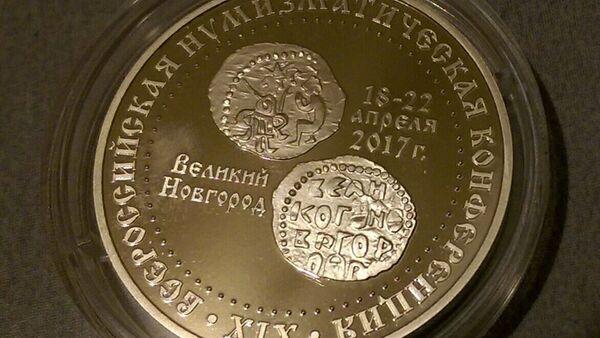 Памятная монета - Sputnik Азербайджан