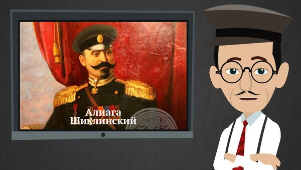 Джабиш муаллим об азербайджанце, которому царь доверил защиту столицы - Sputnik Азербайджан