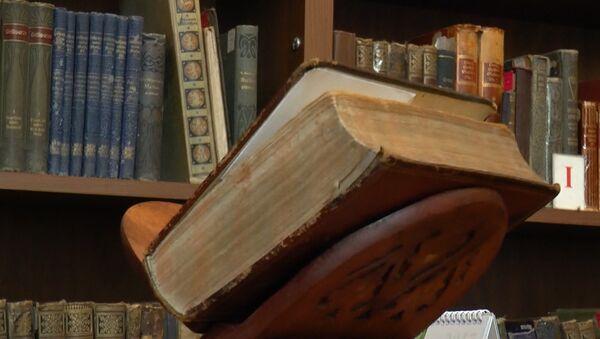 Среди старинных и редких книг в Баку встречается немало армянских - Sputnik Азербайджан