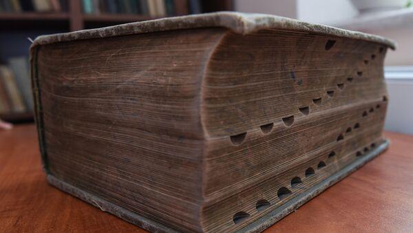 Фонд редких книг Президентской библиотеки Азербайджанской Республики - Sputnik Азербайджан