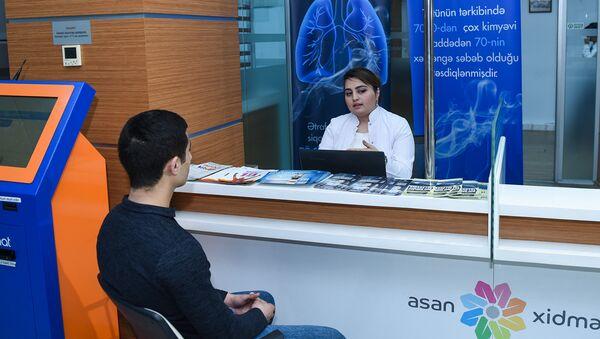 Консультативное окно для курильщиков в Бакинском Центре ASAN Xidmət номер 1 - Sputnik Azərbaycan