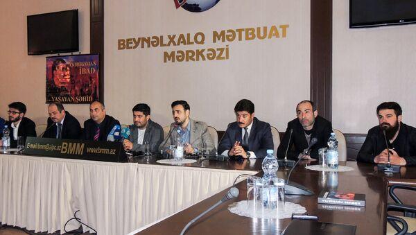 Пресс-конференция съемочной группы фильма Ибад специального назначения-2 - Sputnik Азербайджан