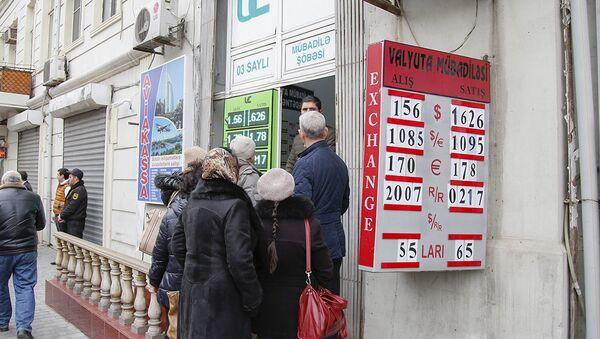 Пункт обмена валюты в Баку - Sputnik Азербайджан