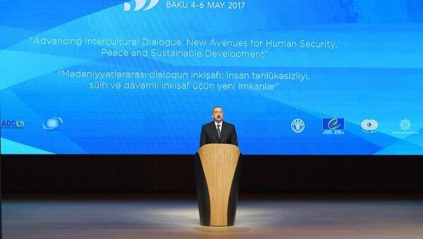 İlham Əliyev IV Ümumdünya Mədəniyyətlərarası Dialoq Forumunun açılışında - Sputnik Azərbaycan