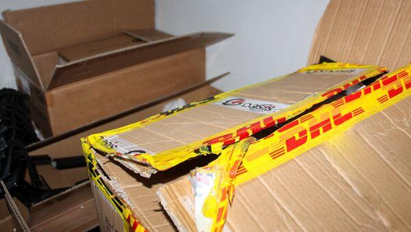 Коробки в складском помещении, фото из архива - Sputnik Азербайджан