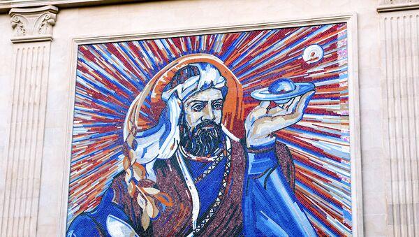 Мозаика с изображением Низами Гянджеви - Sputnik Азербайджан
