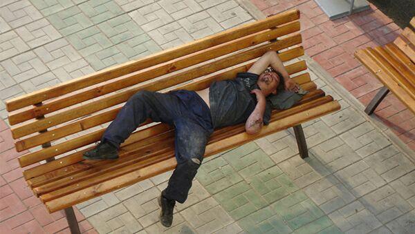 Бездомный человек, фото из архива - Sputnik Азербайджан