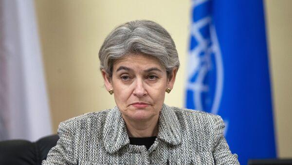 Директор ЮНЕСКО Ирина Бокова, фото из архива - Sputnik Азербайджан