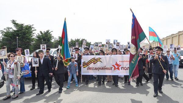 В Баку прошла акция Бессмертный полк, посвященная 72-й годовщине победы во Второй мировой войне - Sputnik Азербайджан