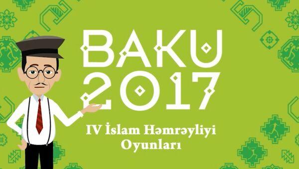 Cəbiş müəllim IV İslam Oyunları barədə danışır - Sputnik Azərbaycan