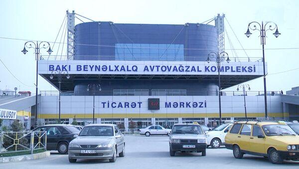 Bakı Beynəlxalq Avtovağzal - Sputnik Azərbaycan