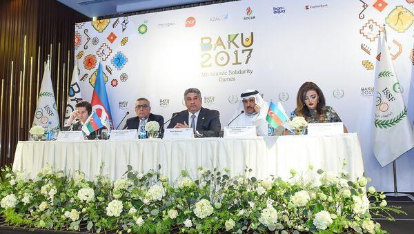 İslam oyunları Baku2017 mətbuat konfransı - Sputnik Азербайджан