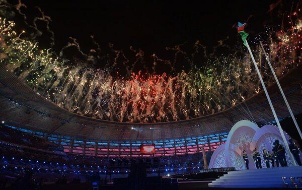 IV İslam Həmrəyliyi Oyunlarının açılış mərasimi - Sputnik Azərbaycan