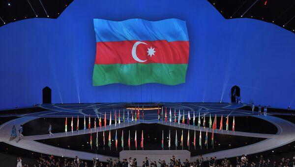 Официальная церемония открытия IV Игр исламской солидарности в Баку - Sputnik Азербайджан