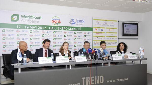 Пресс-конференция 23-я Азербайджанская Международная Выставка Пищевая Промышленность - Sputnik Азербайджан