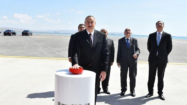 İlham Əliyev Heydər Əliyev adına yarımdalma qazma qurğusunun açılışında iştirak edib - Sputnik Azərbaycan