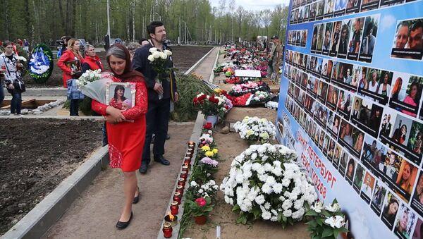 В Петербурге захоронили неопознанные останки жертв авиакатастрофы над Синаем - Sputnik Азербайджан