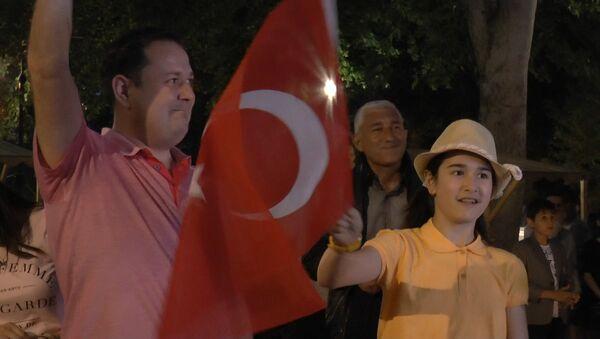 Турецкие песни в живом исполнении прозвучали в Баку - Sputnik Азербайджан