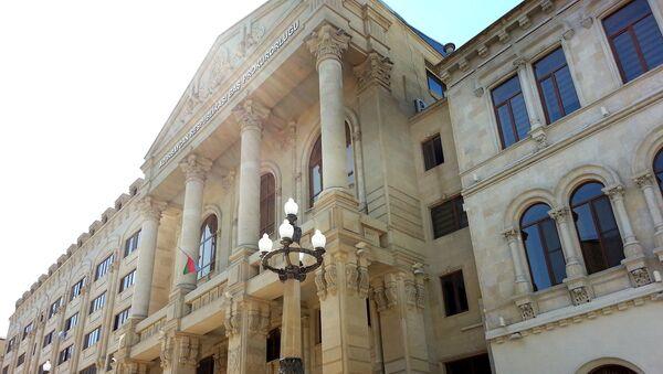 Генеральная прокуратура Азербайджанской Республики - Sputnik Azərbaycan