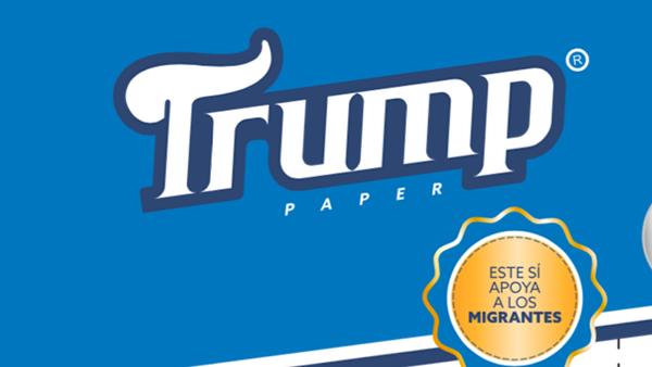 """Туалетная бумага """"Трамп"""" - Sputnik Азербайджан"""