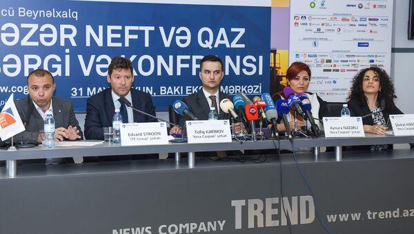 Международная выставка и конференция Нефть и газ Каспия - Sputnik Азербайджан