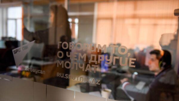 В редакции МИА Sputnik Азербайджан - Sputnik Азербайджан
