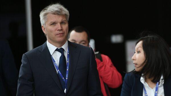 Министр спорта РФ Павел Колобков, фото из архива - Sputnik Азербайджан