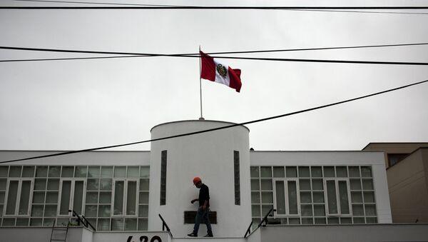 Флаг Перу, фото из архива - Sputnik Азербайджан