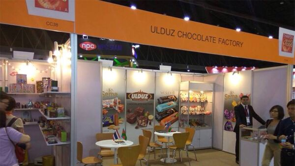 Ulduz şokolad fabriki - Sputnik Azərbaycan