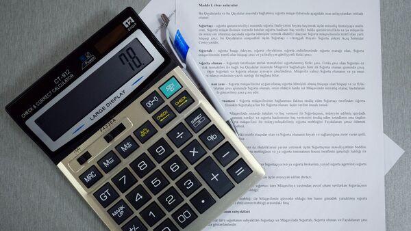 Договор страхования и калькулятор - Sputnik Азербайджан