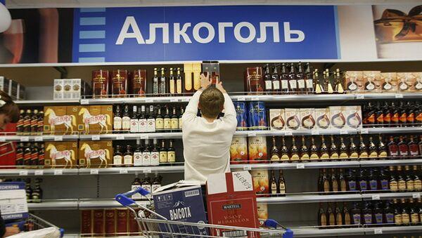 Торговля алкоголем - Sputnik Азербайджан