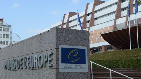 Здание Совета Европы в Страсбурге - Sputnik Азербайджан