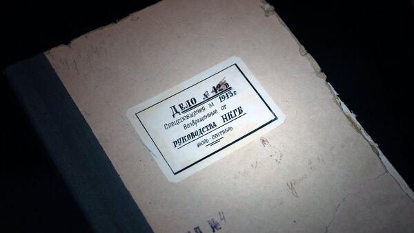 SSRİ Xalq Daxili İşlər Komissarlığı əməkdaşlarının xüsusi məlumatlarından ibarət 42№-li İş, arxiv şəkli - Sputnik Azərbaycan