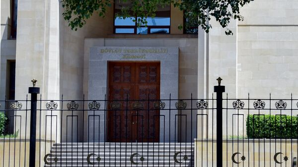 Здание Службы государственной безопасности Азербайджанской Республики в Баку - Sputnik Азербайджан