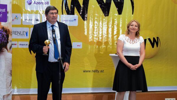 Руководитель Sputnik Азербайджан Азиз Алиев получает премию NETTY-2017 - Sputnik Азербайджан
