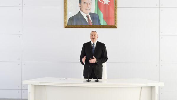Выступление президента Ильхама Алиева - Sputnik Азербайджан