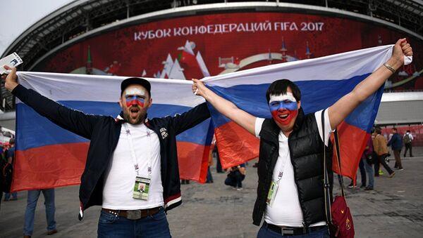 Стадион Казань Арена перед матчем Кубка конфедераций- 2017 Мексика - Россия - Sputnik Азербайджан