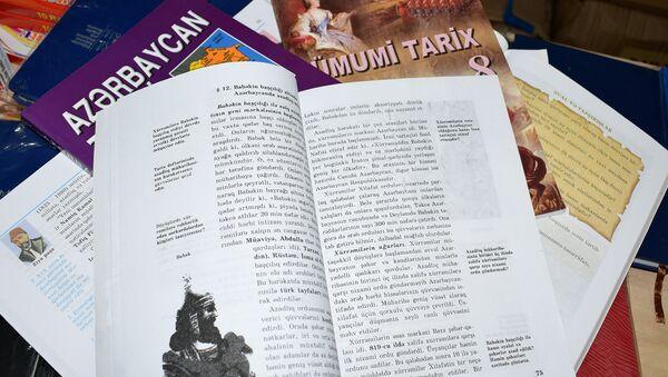 Учебники по истории - Sputnik Азербайджан