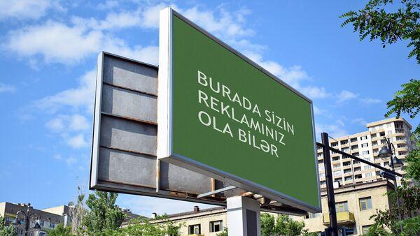 Билборд для рекламы в Баку - Sputnik Азербайджан