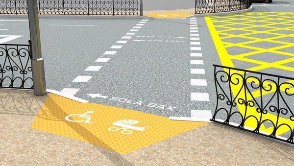 Надписи на асфальте на пешеходном переходе - Sputnik Азербайджан