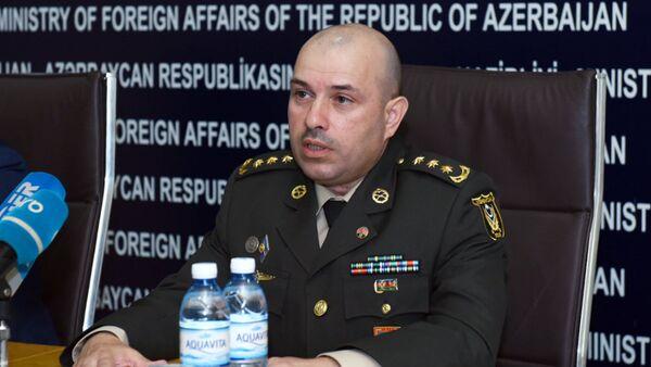 Глава пресс-службы министерства обороны АР Вагиф Даргяхлы  в ходе пресс-конференции в МИД АР - Sputnik Азербайджан