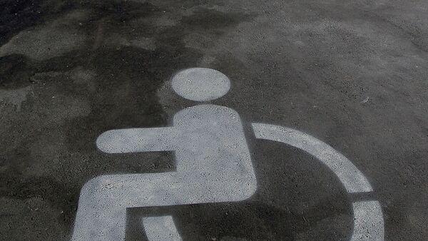 Парковка для инвалидов - Sputnik Азербайджан
