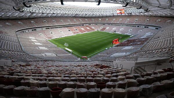 Церемония объявления маршрута Тура Кубка чемпионата мира по футболу 2018 - Sputnik Азербайджан