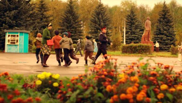 Кадр из фильма Город - Sputnik Азербайджан