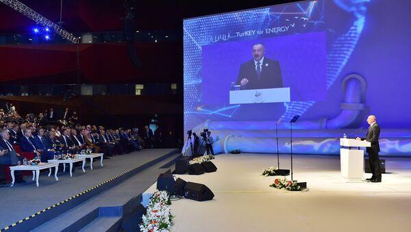 Президент Ильхам Алиев принял участие в мероприятии президентов в 22-м Всемирном нефтяном конгрессе - Sputnik Азербайджан