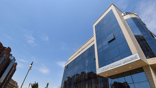 Государственный экзаменационный центр - Sputnik Azərbaycan